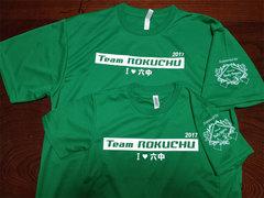 team-rokuchu.jpg